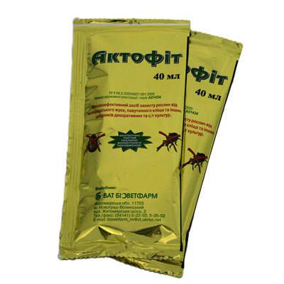 Актофит (40мл) -биоинсектицид для уничтожения вредителей и клещей, фото 2