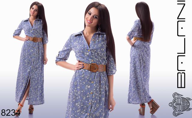 Платье с поясом спереди
