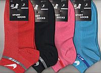 Носки женские спортивные х/б с сеткой Nike Sport Socks, 23-25 р., короткие, цветное ассорти, 751