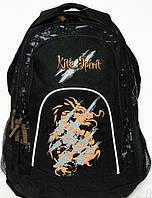 Молодежный рюкзак kite spirit 722,
