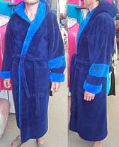 Махровые халаты длинные, мужские, фото 3