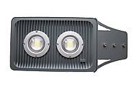 Консольный прожектор 100 ватт