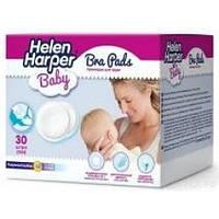 Прокладки для груди Helen Harper 30 шт