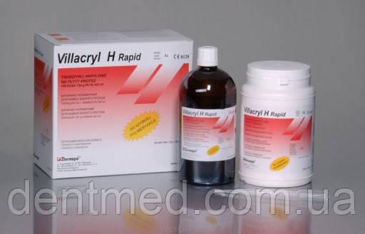 Villackryl H Rapid, пластмасса скорой горячей полимеризации для изготовления базисов съемных протезов. NaviStom