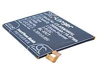 Аккумулятор для KOOBEE M3 2650 mAh