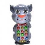 Умный телефон Том Кот Tom cat по супер цене 90 грн.