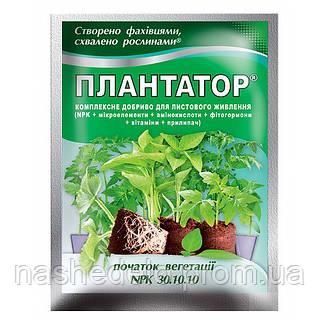 Удобрение Плантатор 30.10.10 (25 гр.) Начало вегетации
