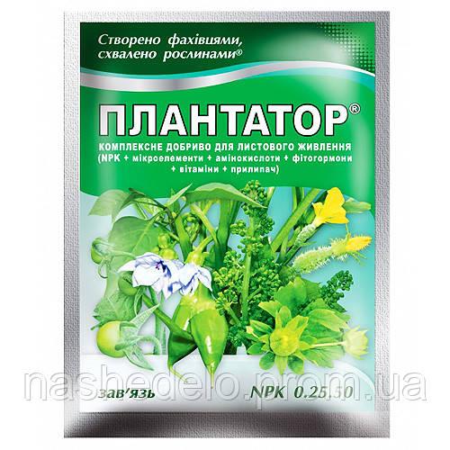 Плантафол 0-25-50 25 г ( ПЛАНТАТОР )