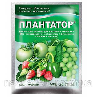 Удобрение Плантатор 20.20.20 (25 гр.) Рост
