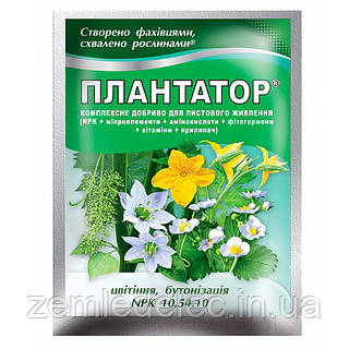 Удобрение  Плантатор 10.54.10 (25 гр.) Цветение, бутонизация