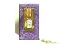 Ароматическое масло - Духи Долина Лилий 10 мл, Песня Индии. 100% натуральные парфюмы не оставят вас равнодушны