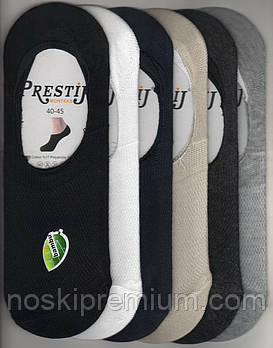 Подследники мужские х/б, бамбук с сеткой Мonteks Prestij, Турция, 40-45 размер, ассорти, 458