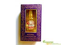 Ароматическое масло - Духи Бомбей 10 мл, Песня Индии. 100% натуральные парфюмы не оставят вас равнодушными