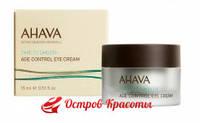AHAVA (АХАВА)  Крем омолаживающий для кожи вокруг глаз, 15 мл 182415065