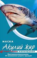 Плацентарная маска Акулий жир и календула (от юношеских угрей и прыщей), 10 мл 190001305