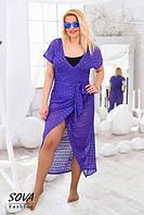 Туника-халат на купальник гипюровая вязка \ фиолет