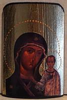 Икона православная Пресвятой Богородицы Казанской дорожная