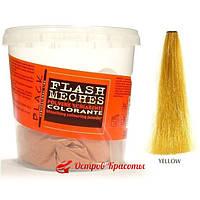 Порошок для колорирования (золотисто-желтый) Black Professional Flash Meches Yellow 250 г 105200645