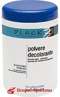Блондоран - осветляющий порошок (голубой) Black Professional Bleaching Powder blue (no dust) 500 г 105200493