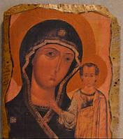 Икона православная Фреска Богородица Казанская