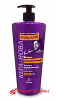 Ф-365 Флоресан Шампунь восстанавливающий для сухих и поврежденных волос 750 мл 172500365