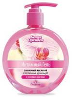 Ф-278 Флоресан Интимный гель Белая орхидея с розовым маслом, 300 мл 172500278