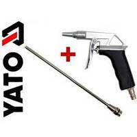 Продувочный пистолет YATO YT-2373