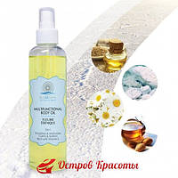 Масло мультифункциональное для тела Fleurie Edenique 5 в 1 для питания и смягчения кожи KosMystik, 250 г 172628146