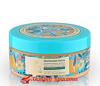 Маска для сильно поврежденных волос Облепиховая Глубокое восстановление Oblepikha Siberica Proffesional, 300 мл 121432444