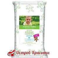 Салфетки влажные детские Очищающие с детским кремом Mama & baby, 72 шт 121830070