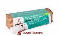 Паста зубная Кедровая для здоровья зубов Рецепты Бабушки Агафьи, 75 мл 121830872