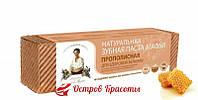 Паста зубная Прополисная для здоровой белизны Рецепты Бабушки Агафьи, 75 мл 121830889