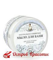 Мыло Белое натуральное сибирское для бани для ухода за телом и волосами Травы и сборы Агафьи, 500 мл 121315260