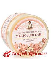 Мыло Цветочное натуральное для бани для ухода за телом и волосами Травы и сборы Агафьи, 500 мл 121315253