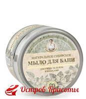 Мыло Черное натуральное для бани для ухода за телом и волосами Травы и сборы Агафьи, 500 мл 121014206