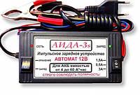 Зарядное устройство «АИДА-3s» (12В АКБ 4-55А*час)