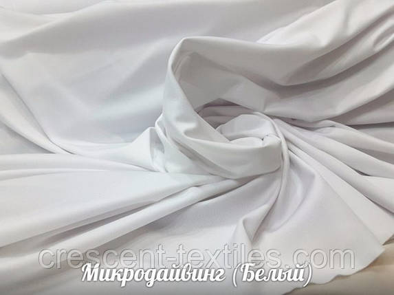 Микродайвинг (Белый), фото 2