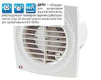 Вентилятор вентс 100 ДВТН с выключателем и реле влажности
