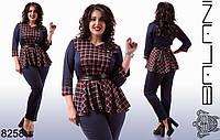 Костюм: блузка и штаны. Блузка асимметричной длины с баской, пояс из эко кожи.