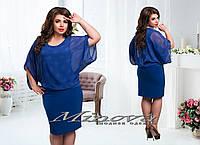 Женские платья 56 размер