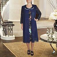 Платье нарядное Grace р 50,52,54,56,58,60