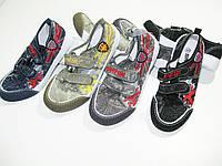 Текстильная обувь для мальчиков, размер 30, арт. 9408