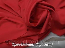 Креп-Дайвинг (Красный)