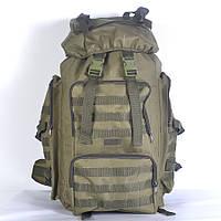 Тактичний камуфльований  рюкзак  на  65 л (Хакі)