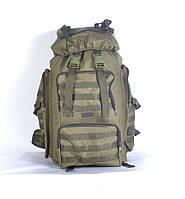 Тактичний камуфльований  рюкзак  на  75 л (Хакі)