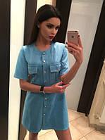 Женское платье нежно-голубого цвета с пуговичками, фото 1
