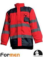Куртка утепленная рабочая мужская (одежда рабочая) LH-FMNWX-J CSB