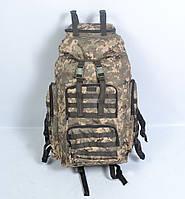 Тактичний камуфльований  рюкзак  на  75 л (Піксель  пустеля)