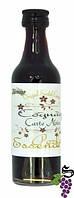Вкусовая эссенция Cognac Carte Noire 500 мл