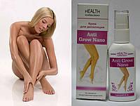 Крем для безболісного видалення волосся Anti Grow Nano.